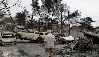Από Τρίτη οι αιτήσεις για το επίδομα των 5.000 ευρώ στους πυρόπληκτους