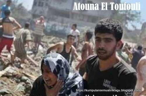 Lagu Atouna El Toufouli