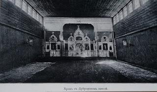Дібрівка. Церква св. мучеників Флора і Лаврв в стайні. Фото з музею