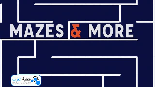 لعبة Mazes More من أفضل ألعاب الأندرويد