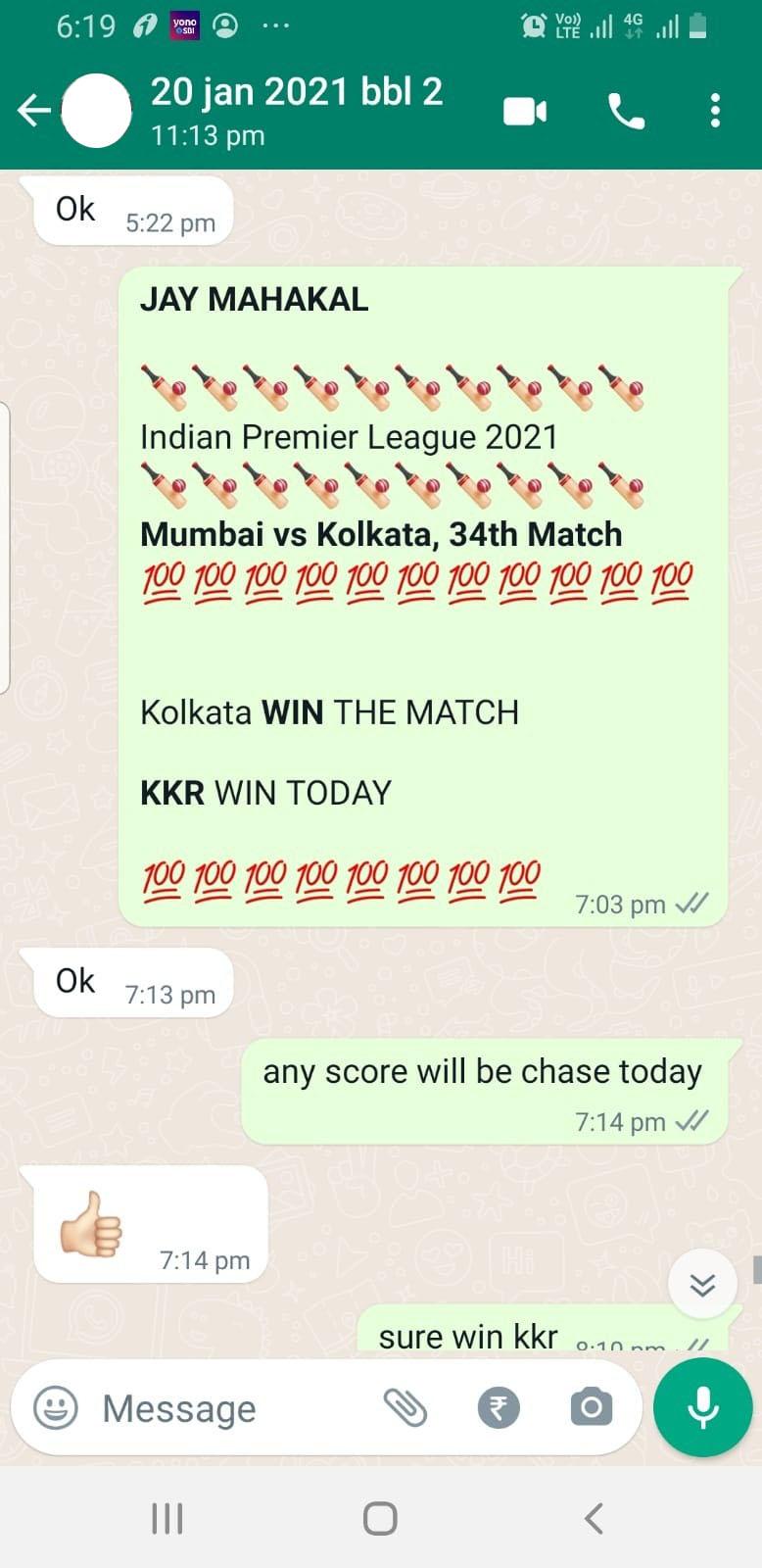 Last match Sure Shot Prediction Screenshot