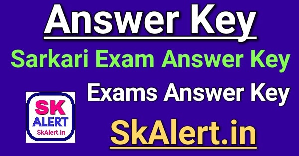 Sarkari Exam Answer Key Download
