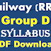 Railway Group D Syllabus PDF Download RRB Group D Exam Syllabus 2018