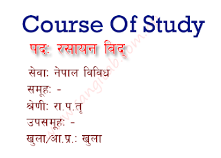 Chemist (RasayanBid) Gazetted Third Class Officer Level Course of Study/Syllabus