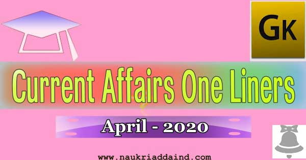 weekly current affairs Pdf April 2020