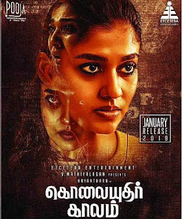 Kolayuthir Kaalam Full Movie Download Tamil