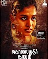 Kolayuthir Kaalam (2019) Full Movie Download Tamil : Leaked by tamilrockers