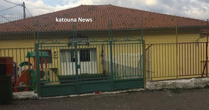 Οι εγγραφές-επανεγγραφές στους Δημοτικούς Παιδικούς Σταθμούς του Δήμου Ακτίου Βόνιτσας αρχίζουν από 17/05/2021 μέχρι 18/06/2021