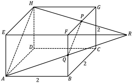 contoh-soal-dimensi-tiga