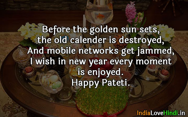 parsi new year image messages for facebook