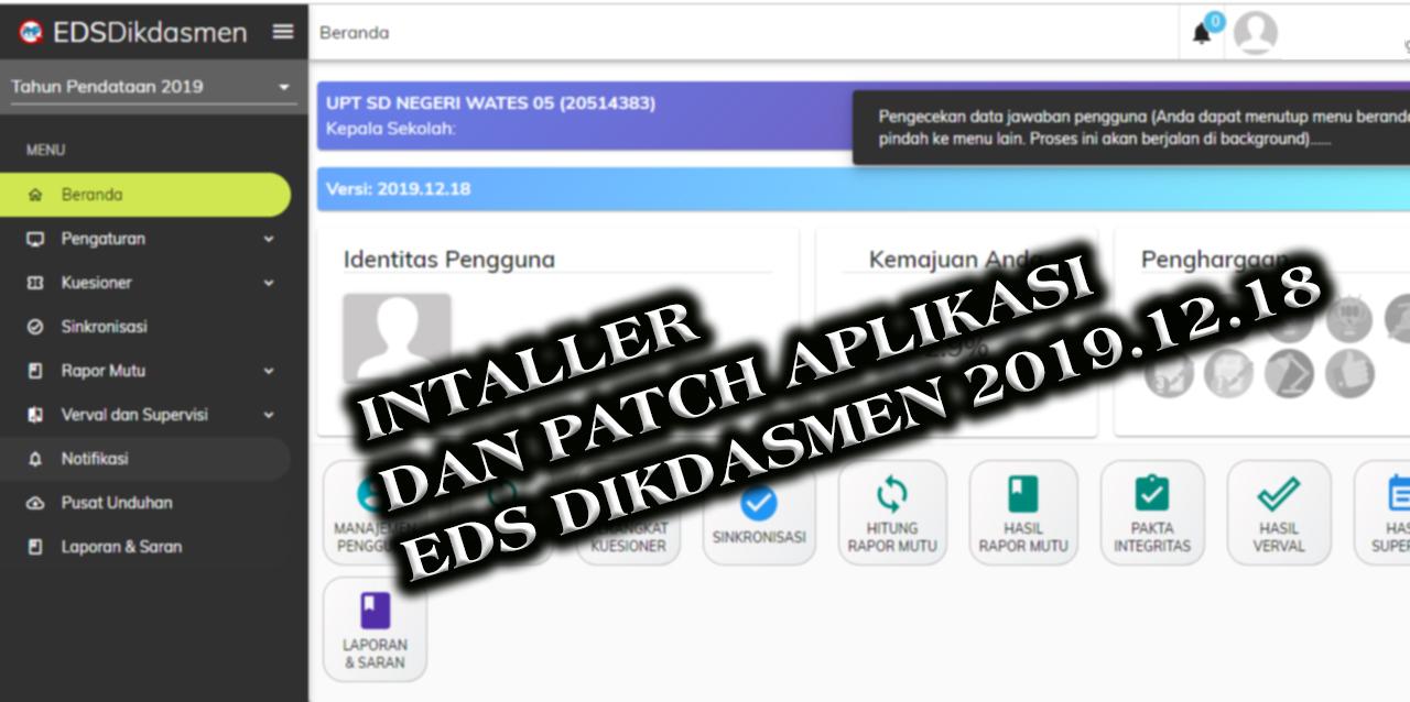 rilis aplikasi EDS terbaru versi 2019.12.18