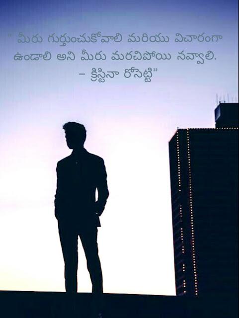 sad love quotes in telugu