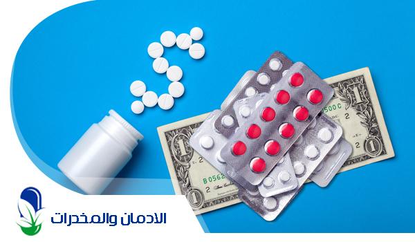 أسعار علاج الإدمان في مصر