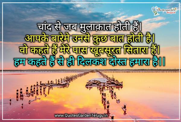 good-morning-shayari-in-hindi--download