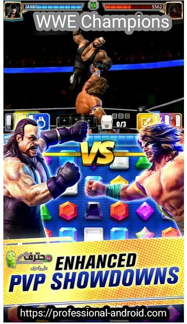 تحميل لعبة المصارعه العالمية WWE Champions آخر اصدار مجانا للاندرويد.