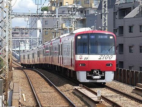 【閉じ込め編成のやりくり運用!】2100形の京急川崎行きのエアポート急行