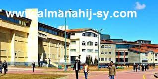 أسماء ومواقع الجامعات الخاصة في سوريا