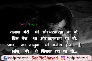 sad girl whatsapp status