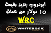 اايردروب واعد من عملة WRC بقيمة 10 $ استغلوه