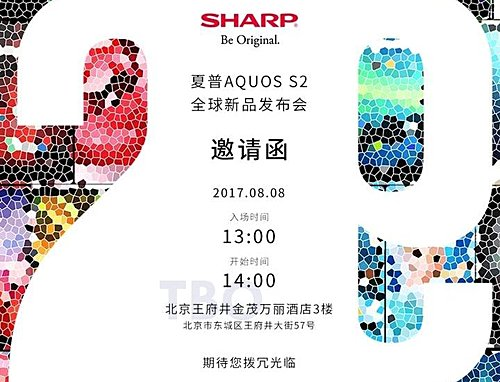 Sharp Aquos S2 invitation