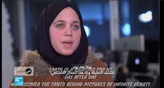 المغربية إنصاف أجعنيط في رحلة إلى وكالة الفضاء الأمريكية
