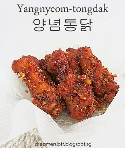 Yangnyeom Tongdak DreamersLoft: Korea Sp...