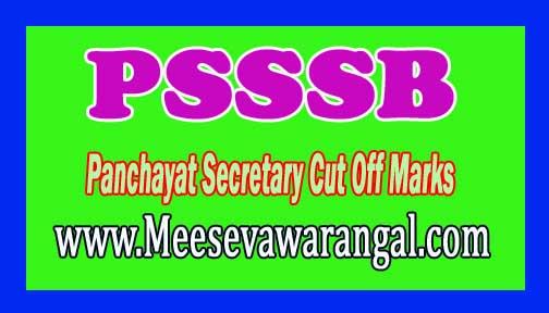 Punjab Subordinate Service Selection Board (PSSSB) Panchayat Secretary Cut Off Marks
