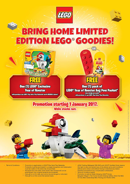 LEGO Certified Store Malaysia Free Goodies