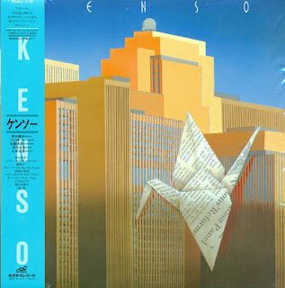 Kenso - 1985 - Kenso III