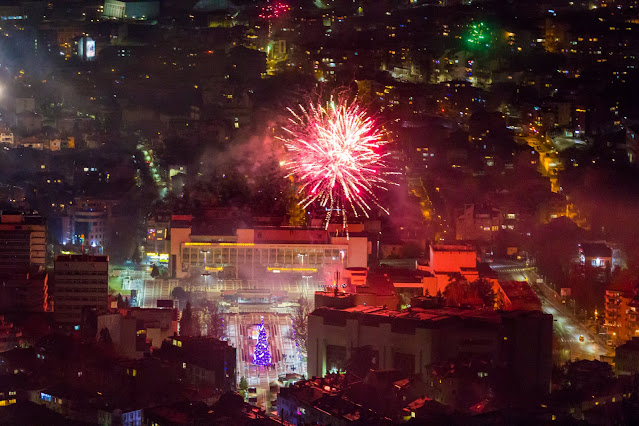 Новогодишната заря над Благоевград