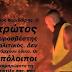 Χρυσαυγίτες βουλευτές πολεμάνε τις φλόγες στις πυρκαγιές της Ανατολικής Αττικής [Βίντεο]
