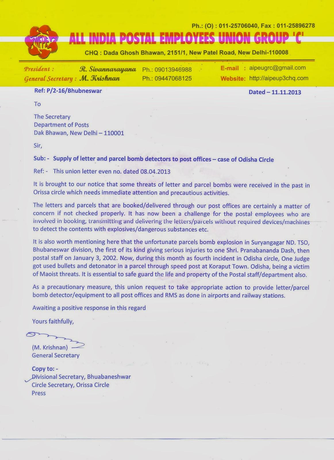 Application Letter To Secretary ] - cover letter cover ...