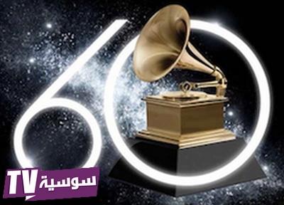 الفائزين في حفل توزيع جوائز الغرامي الستين