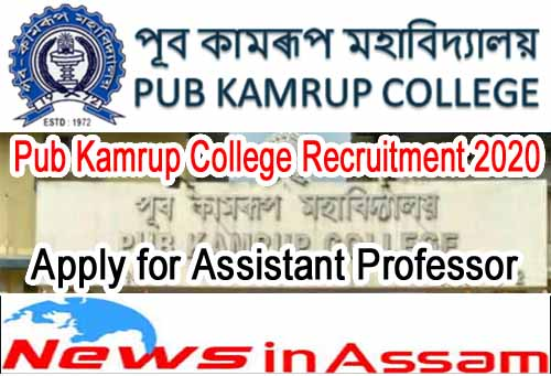 Pub Kamrup College Recruitment 2020