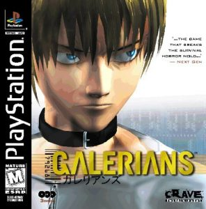 Baixar Galerians (2000) PS1