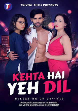 Kehta Hai Yeh Dil 2020 Full Hindi Movie Download