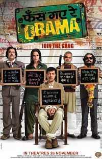 Phas Gaye Re Obama (2010) Full Movies Free Download 300mb BDrip 480p