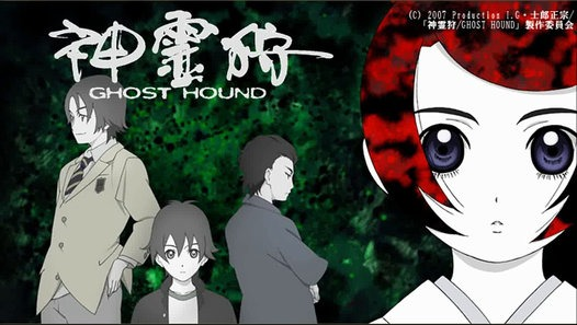 Ghost Hound BD Subtitle Indonesia