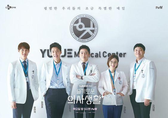 Prediksi Ending Drama Hospital Playlist 2