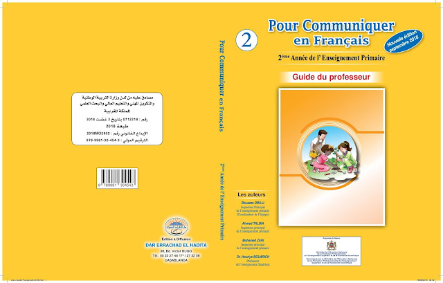Guide_Pour-Communique-en-Français_Français2