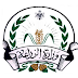 اعلان صادر عن وزارة الزراعة لاجراء المقابلات الشخصية