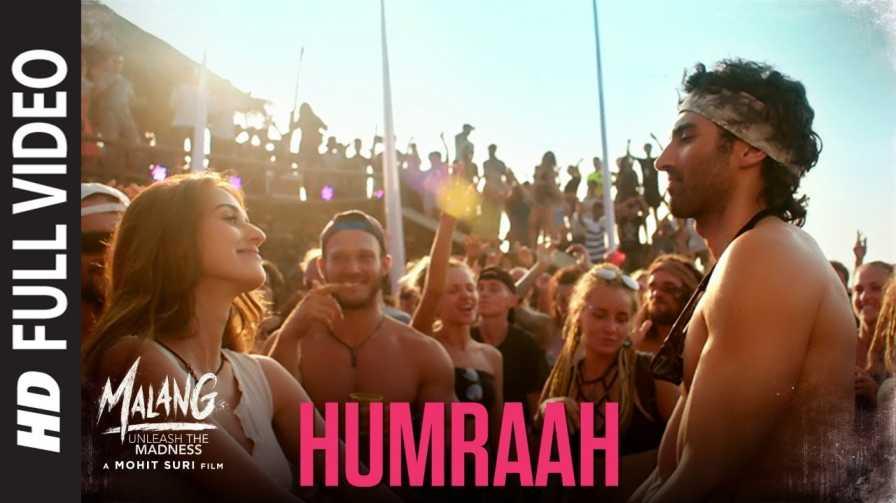 Humraah Song Lyrics