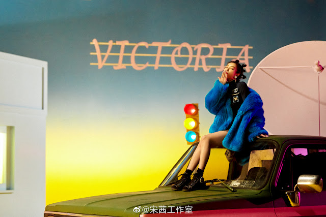 Victoria Song Up to Me