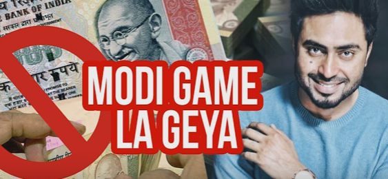 Modi Game La Geya Lyrics - Nishawn Bhullar, Ft. Sulakhan Cheema Full Song HD Video