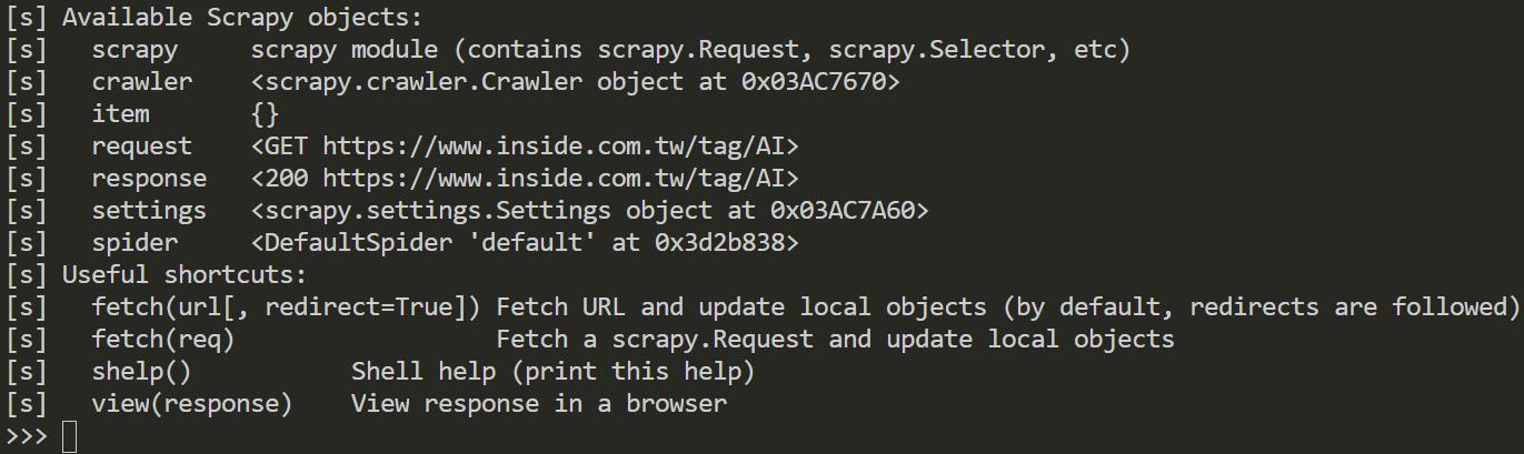scrapy_spiders_debug