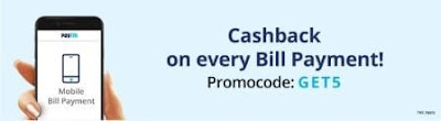 rs 5 cashback on recharge of rs 10