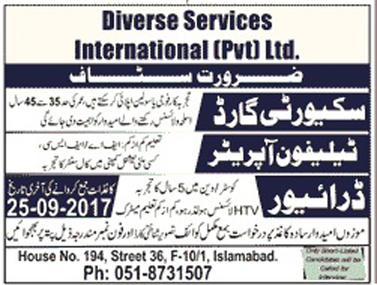Jobs In Diverse Services International Pvt Ltd Islamabad Sep 2017