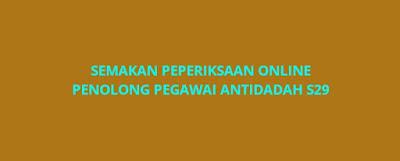 Semakan Peperiksaan Online Penolong Pegawai Antidadah
