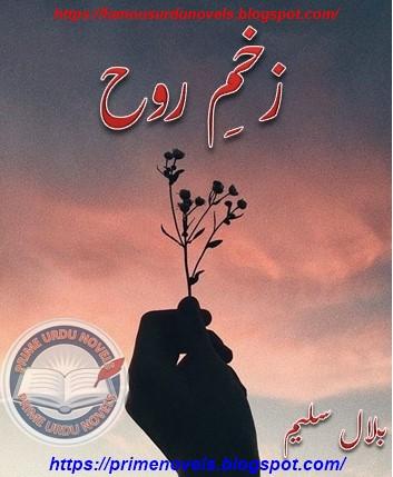 Zakhm e Rooh novel online reading by Bilal Saleem