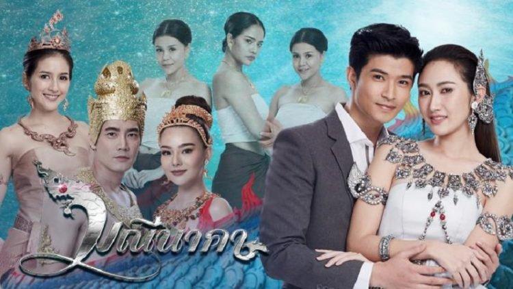 Phim chuyện tình xà nữ Thái Lan 2019